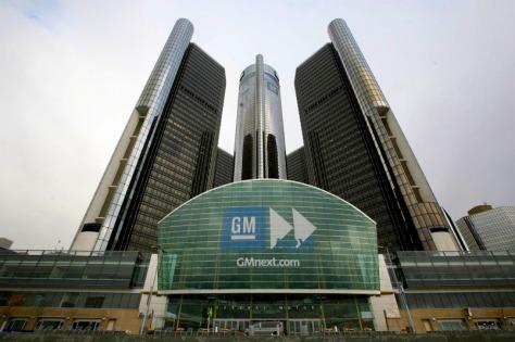 GM-Renaissance-Center-Wintergarden